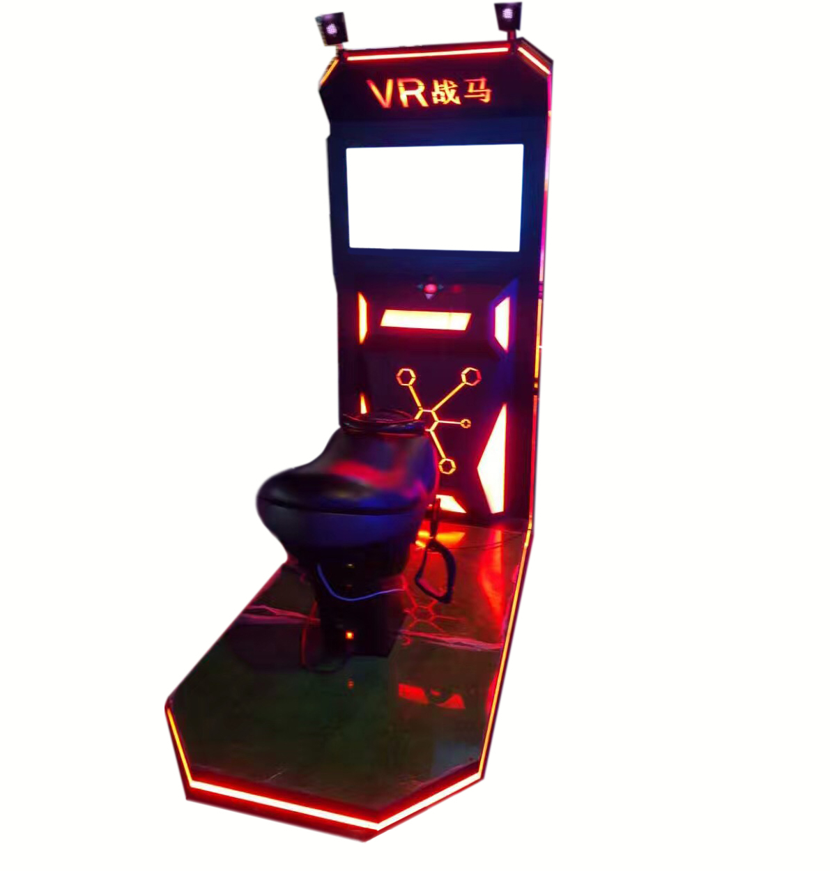 幻行VR赛马(PC版)