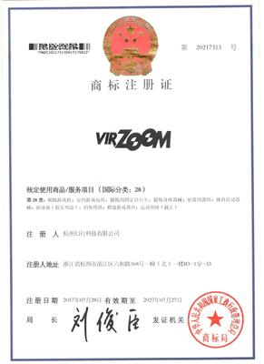 "独家商标——""VIRZOOM"""